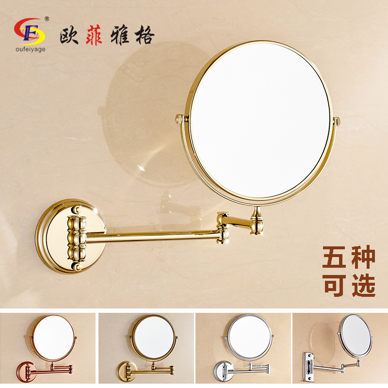Telescoping Mirror For Bathroom Image
