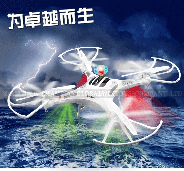 X119 Quadrocopter 4CH remote control quadcoptero 2 4Ghz professional drone font b helicopter b font flashing