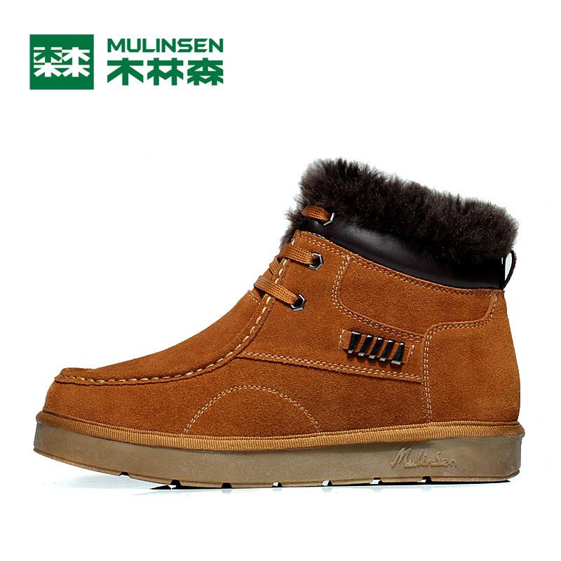 chaussures de marche bonne qualite