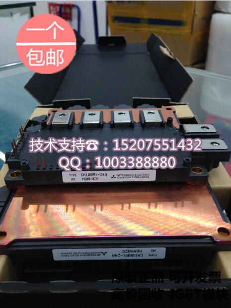 Здесь можно купить  Brand new original CM100RX-24A 100A 1200V IGBT/power module Brand new original CM100RX-24A 100A 1200V IGBT/power module Электротехническое оборудование и материалы
