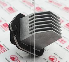 Blower resistance Fan speed control module Great Wall Haval CUV H3/ H5/ wingle Superior quality - Wonder Auto-Accessory store