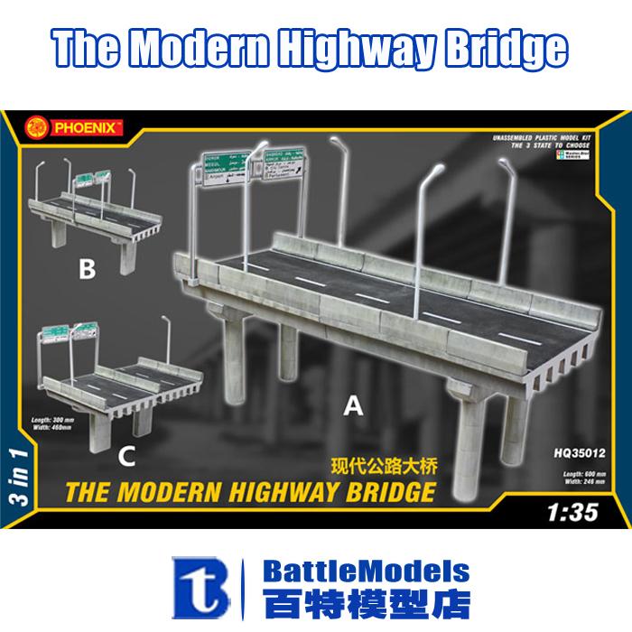 Фотография PHOENIX MODEL 1/35 SCALE military models#HQ35012 The Modern Highway Bridge plastic model kit