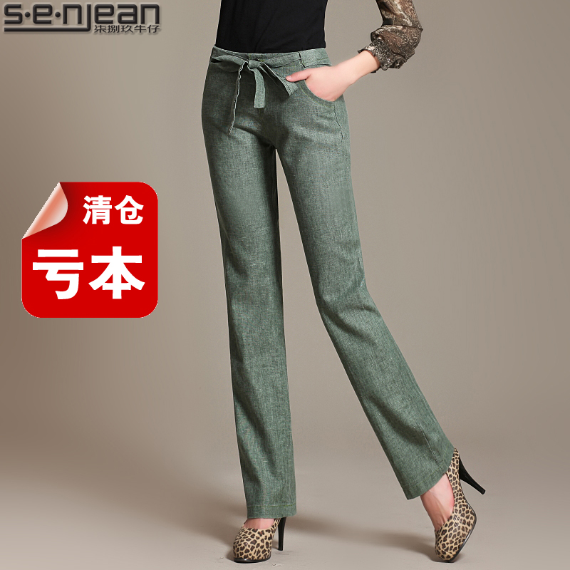 The 2015 womens loss clearance spring straight thin Korean casual pants high waist pants linen trousers in summerОдежда и ак�е��уары<br><br><br>Aliexpress