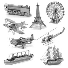 3D Jigsaw Classic DIY Metallic Nano Puzzle Model Kids Educational Puzzles Toys for Children&Adults Free Shipping(China (Mainland))