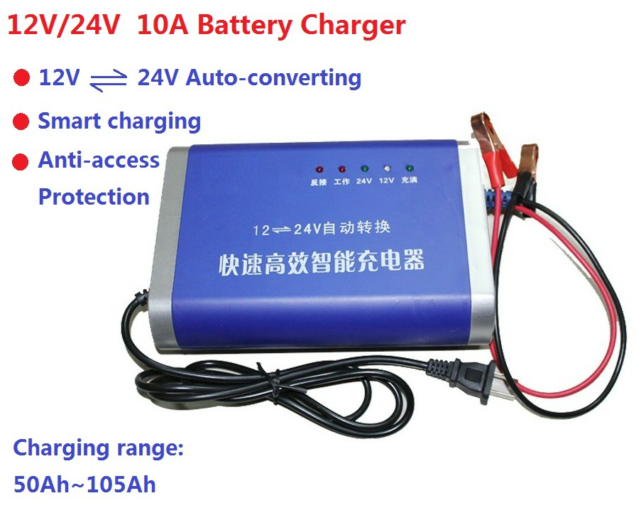 12V Car Battery Charger 24V battery charger lead acid battery charger 12V10A battery chrger with 12V24V Auto convert function(China (Mainland))