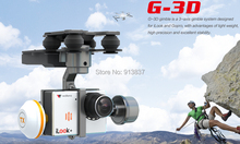 Walkera Camera gimbals mount G-3D Brushless Gimbal for iLook plus GoPro Hero 3 plus Drone X350 pro X supernova sale