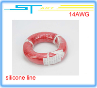 Low shipping fee 1meter 400/0.08  No.14  soft silica gel silicone line red and black  14AWG wire cable for rc helicopter boy toy