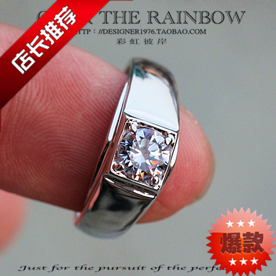 Male ring ultra hard platinum cubic zircon ring