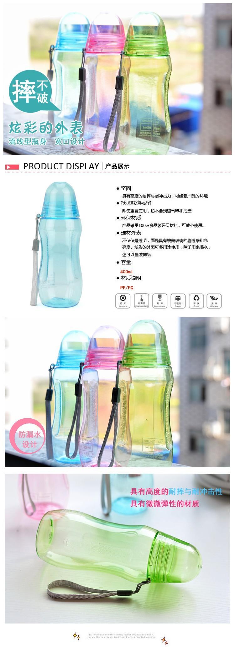 Бутылка для воды HQS 400 H0001146/7 HQS-0002146