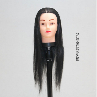 Free Shipping ! Cheap Cheap High Level Training Wig Head Mannequin Training Mannequin Hair Hot Sale(China (Mainland))