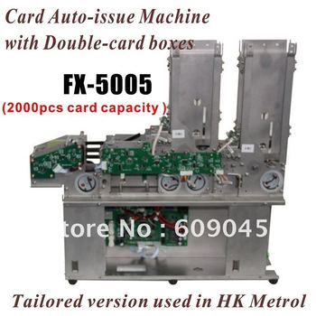 Card auto-issue machine for  Metro (Tailored version for HK metro )