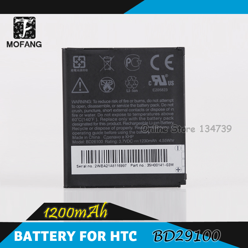 Cellphone Battery BD29100 Rechareable 1230mAh For Original Phones HTC Wildfire S HD7 T9292 HD7S T9295(China (Mainland))
