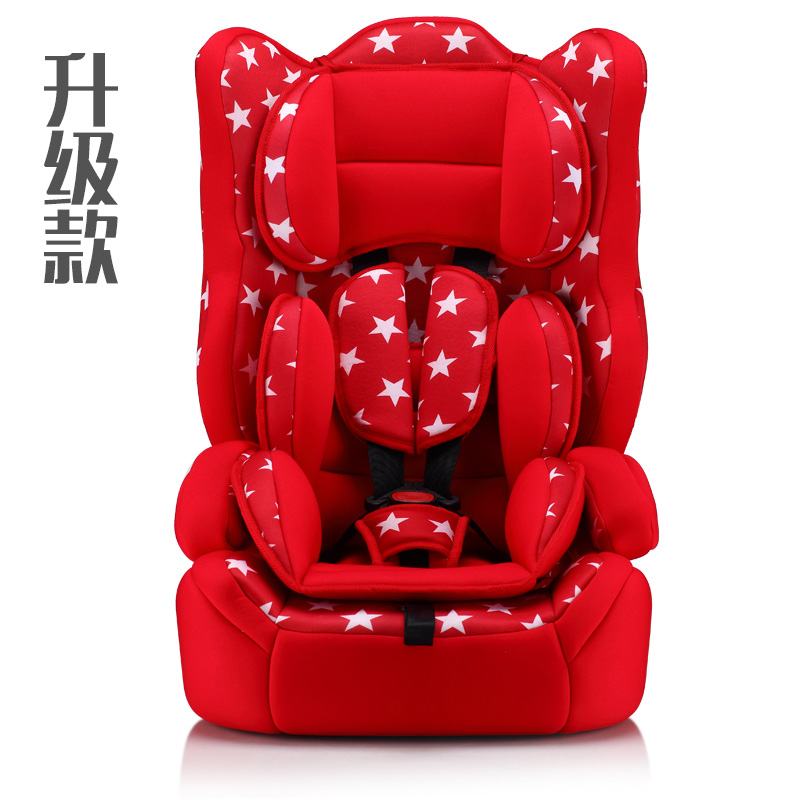 Child safety seat car seat baby car seat baby seat 9 months -12 year old 3C certification(China (Mainland))
