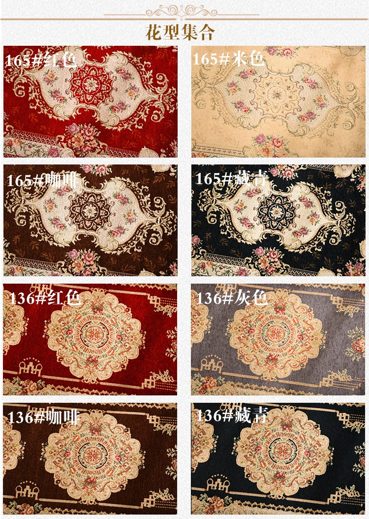 Quality Carpet Embroidery Rectangle Size High Doormat 50x120cm 86Yxwd