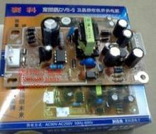 Live satellite DVB-9 receiver switching supply board nine board electronics