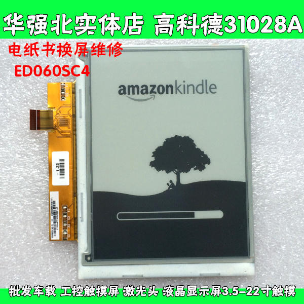 Original ED060SC4 Taipower K6 K3 E-ink electronic paper book kindle2 pearl ink display screen