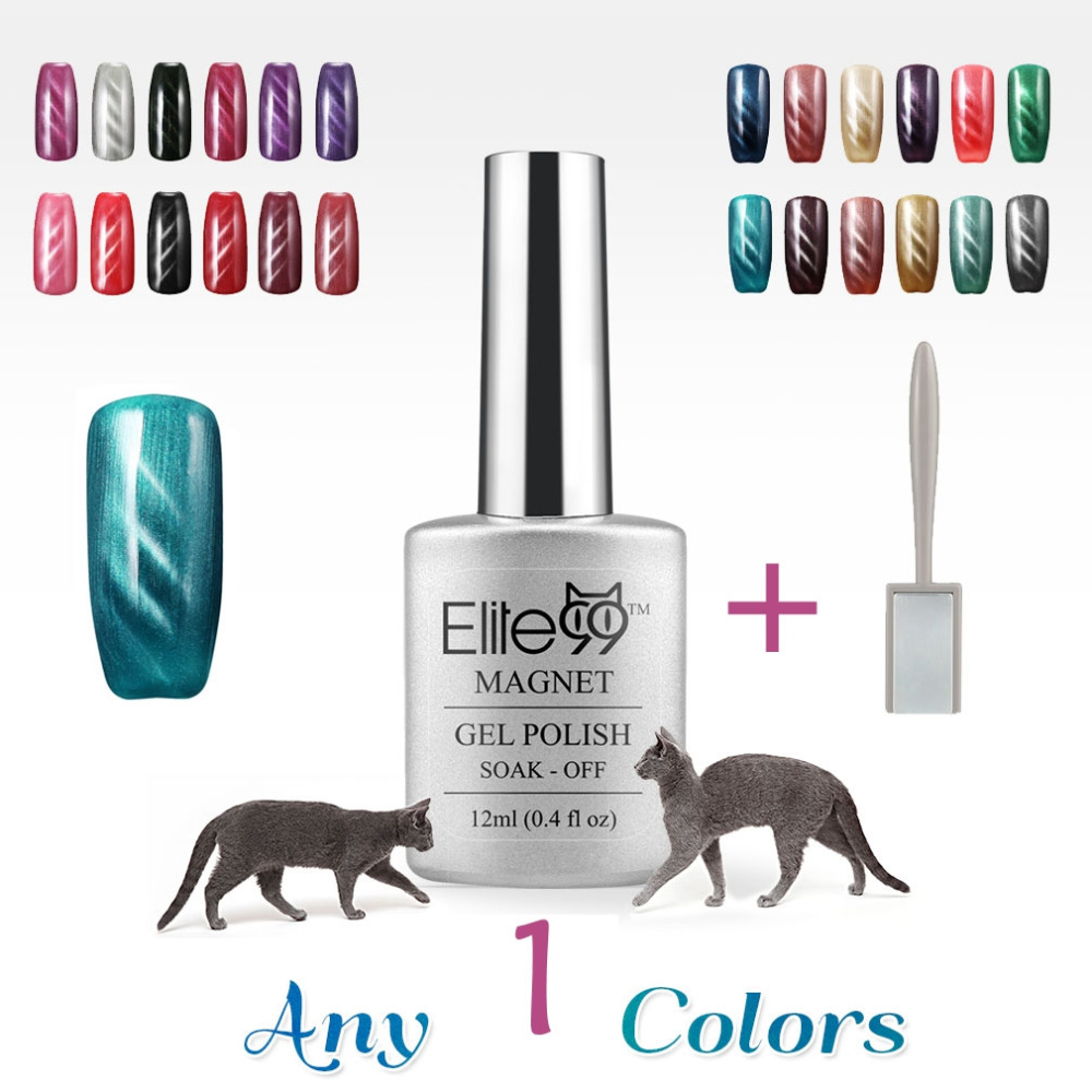 Elite99 UV LED Nail Gel Cat Eye With a Magnet 3D Nail Polish Professional Manicure Kit Drop Shipping Any 1 Color 1 Magnet Stick(China (Mainland))