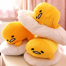 Lazy Egg yolk Geka through plush pillow cushions