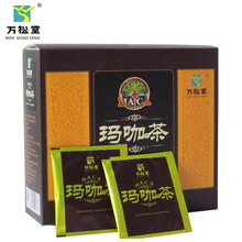 I Tangma coffee and tea authentic Maca Shencha wholesale manufacturers Peru genuine kidney health tea tea