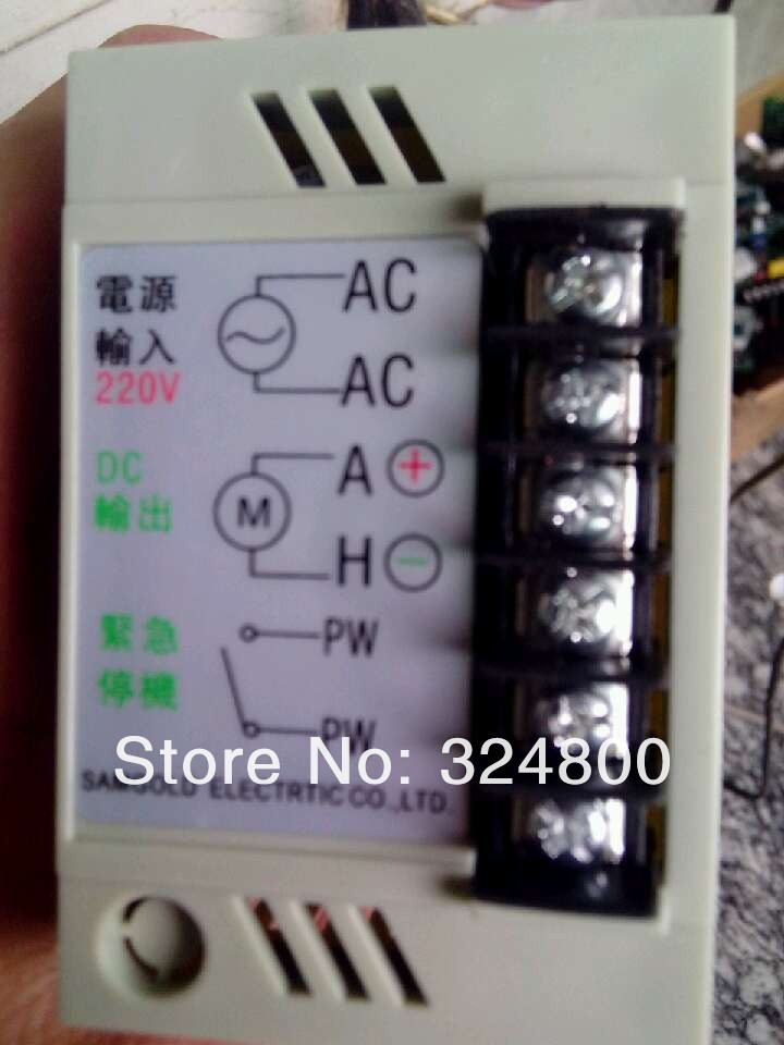 Buy high quality speed controller dc for 180v dc motor suppliers