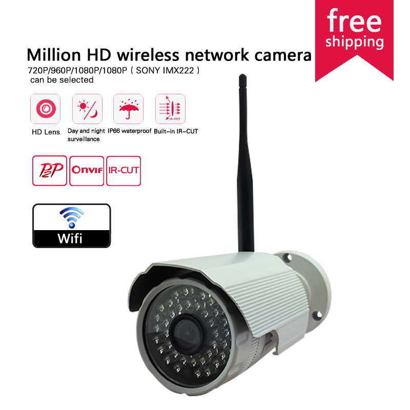 Waterproof Night home security camera system 720p/960p/1080P HD Wifi IP Camera CCTV SONY 222 bullet Surveillance Camera Outdoor(China (Mainland))