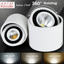 1pcs Dimmable Led COB Ceiling led downlight 3W 5W7W 15W360 degree rotating 110/220V Warm / white surface mounted Indoor Lighting(China (Mainland))