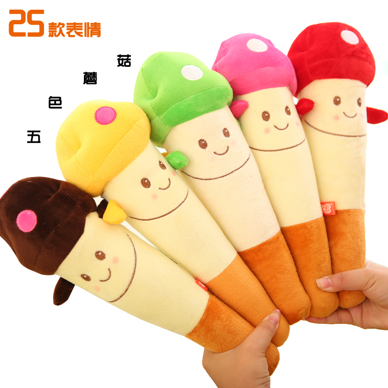 Plush toy massage stick in different cartoon patterns with 25 styles available(China (Mainland))