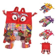 Hot sale  Kid\'s Schoolbag Animal pattern Backpacks Girls Boys Book Bags Cartoon lunch box xB417(China (Mainland))