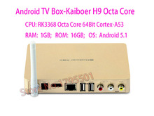 Kaiboer H9 Android TV Box RK3368 Octa Core 8 Core 64Bit 1GB/16GB 4K 3D FHD H.265 TV Network Media Player Support 3D Blu-ray Kodi