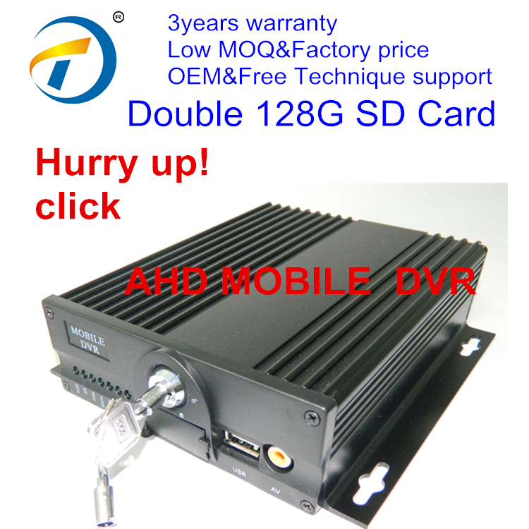 School bus /truck car HD DVR 4ch 720P mobile DVR sd card dvr(China (Mainland))