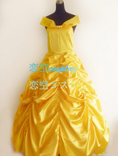 Custom Made Fantasia Halloween Women Cosplay Princess Belle Dress Beauty And The Beast Adult Princess Belle Costume