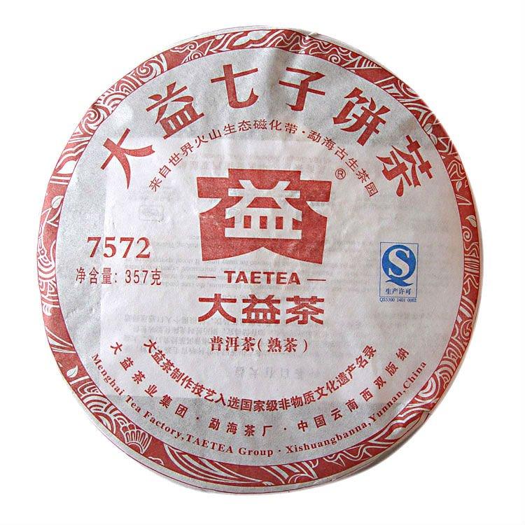 Freeshipping Menghai Dayi TEATAE Yunnan Puer Tea 357g DaYi 7572 Ripe Cake dayi Puer tea 100