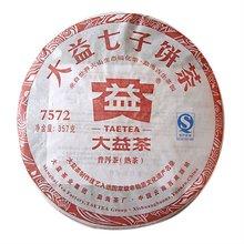 Freeshipping Menghai dayi Yunnan Puer Tea 357g DaYi 7572 Ripe Cake dayi Puer tea