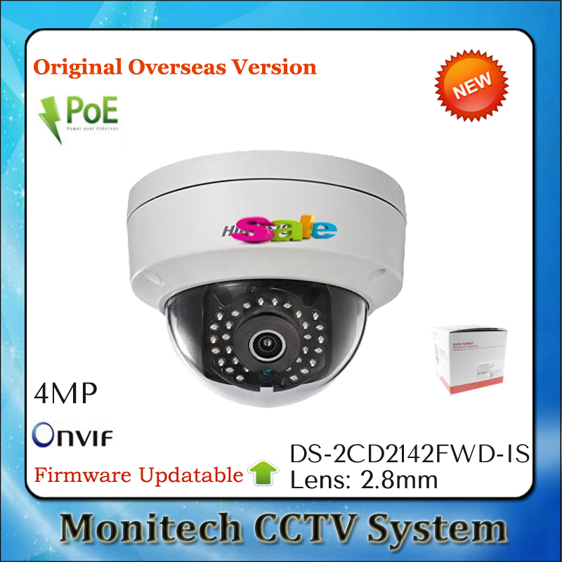 10pcs/ lot DS-2CD2142FWD-IS 4MP WDR Fixed Dome Network Camera 2.8mm POE Outdoor IP66 IR Audio Alarm I/O CCTV Security IP Camera(China (Mainland))