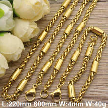 Hot selling classic gold color and silver color ang gold silver color Stainless steel Necklaces+bracelets Sets jewelry SFHGAZIP(China (Mainland))