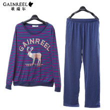 Song Riel Ms pajamas cartoon cotton long sleeved cotton tracksuit sports suit Qian cold quiet