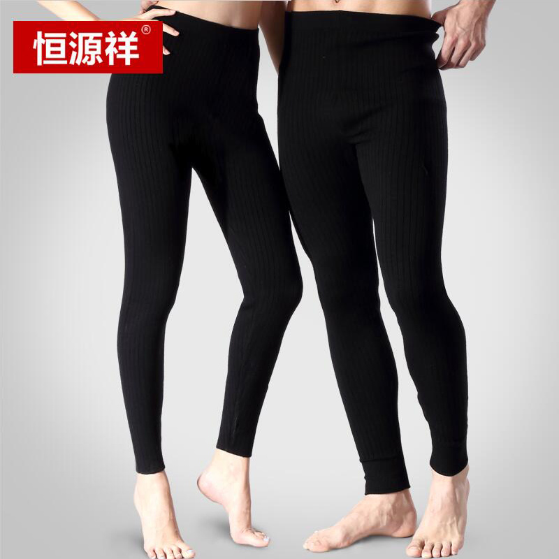 2016 New Winter Men Thermal Underwear Wool Knitted Thicker Pants Male Warm Leggings 100% Wool Long Johns(China (Mainland))