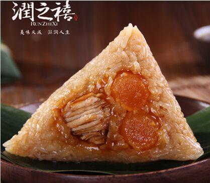 Double yolk meat dumplings meat dumplings Jiaxing specialty independent packaging 160gx5 bag(China (Mainland))