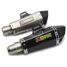 Akrapovic Modified Universal 51MM Motorcycle Scooter Exhaust Pipe Muffler For HONDA NC 700 NC 750 NC700 X/S NC750 CTX700(China (Mainland))