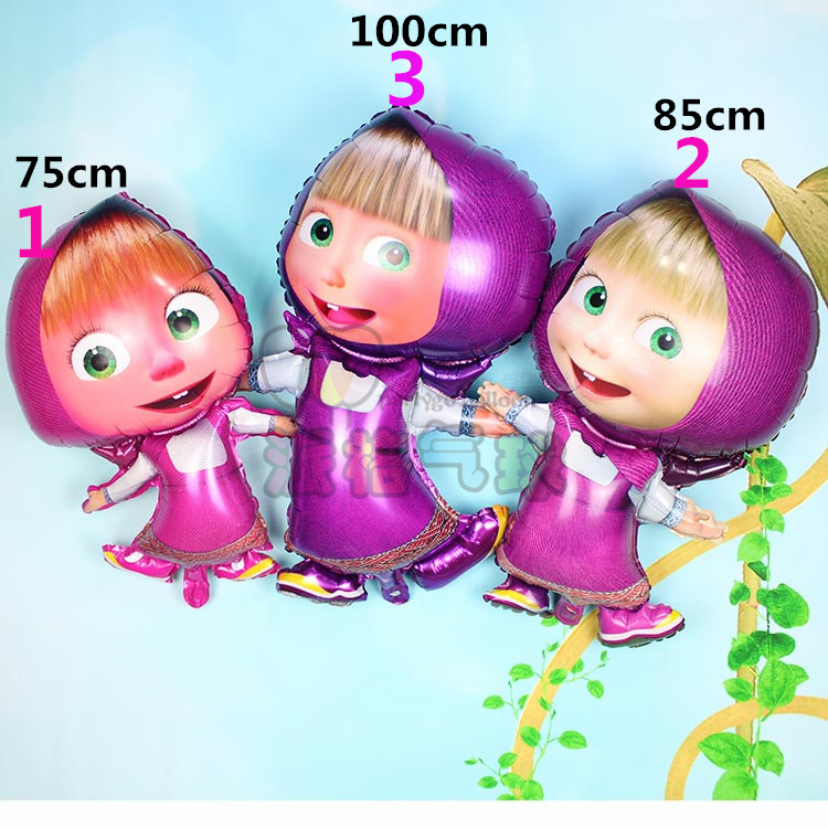 1pcs 77*47cm Large Masha and Bear Foil Balloons martha Helium Balloon Birthday Party Decoration Kids Inflatable Air Balls(China (Mainland))