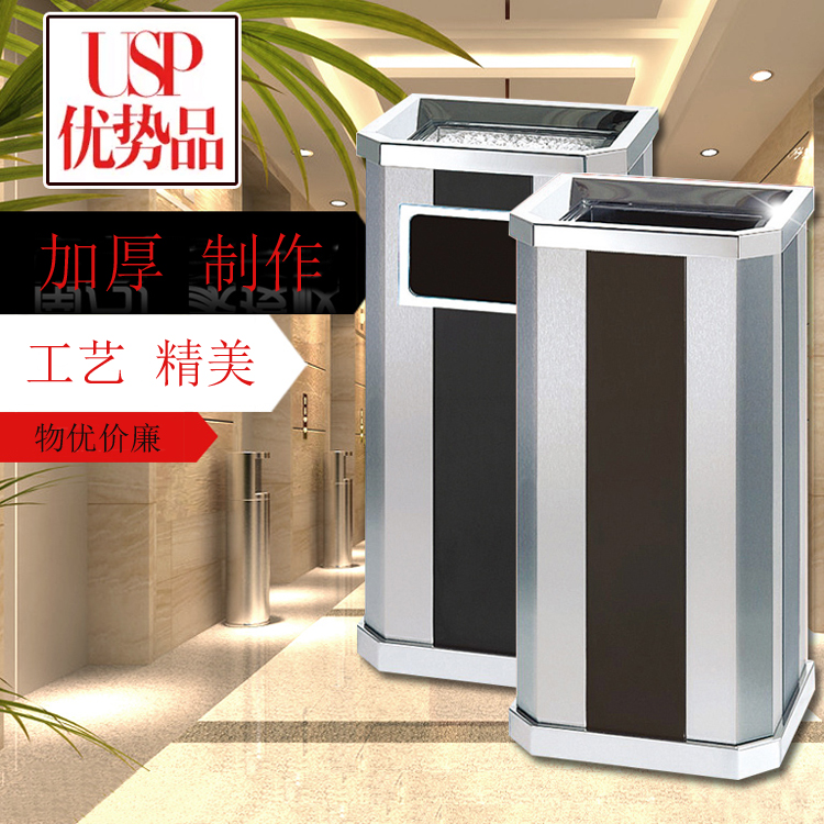 Thickening of the company by the wall of the cigarette ash box Arcades Hotel lobby with cigarette ash litter box(China (Mainland))