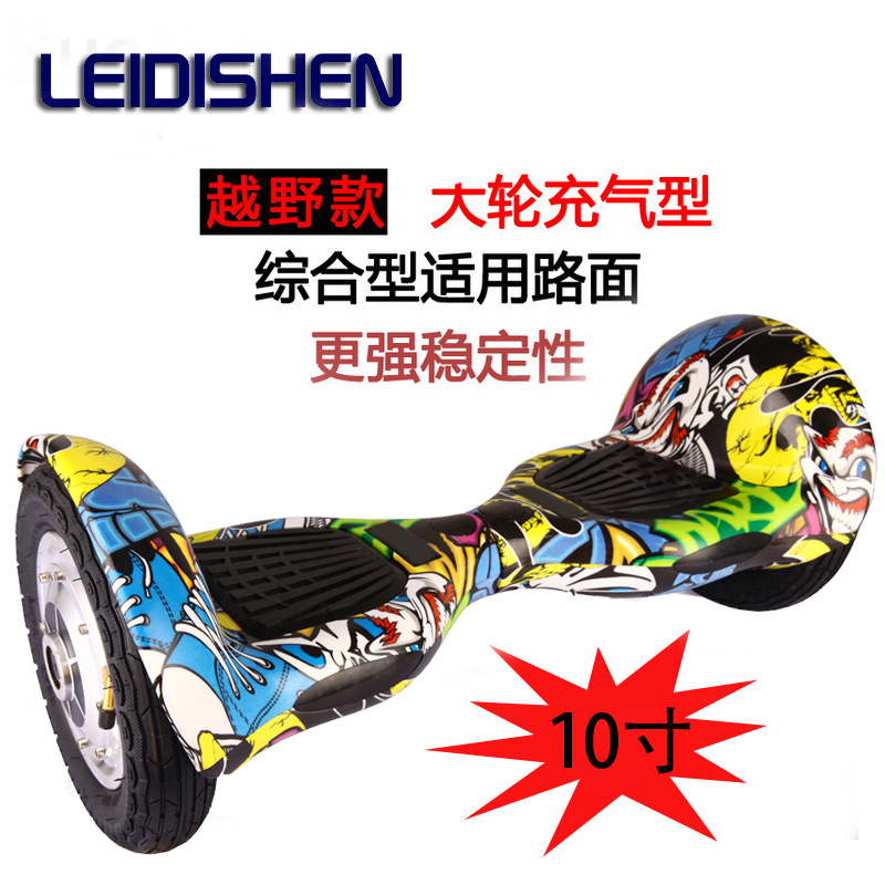Factory direct 10 inch wheeled electric car drift car shilly shilly- body sense of balance the Segway vehicle<br><br>Aliexpress