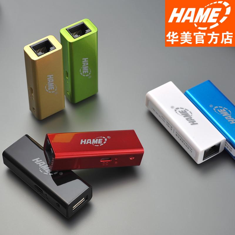 Перечень модемов поддерживаемых роутером hame mpr-a1 3g mini wi-fi router and 1800 mah power bank