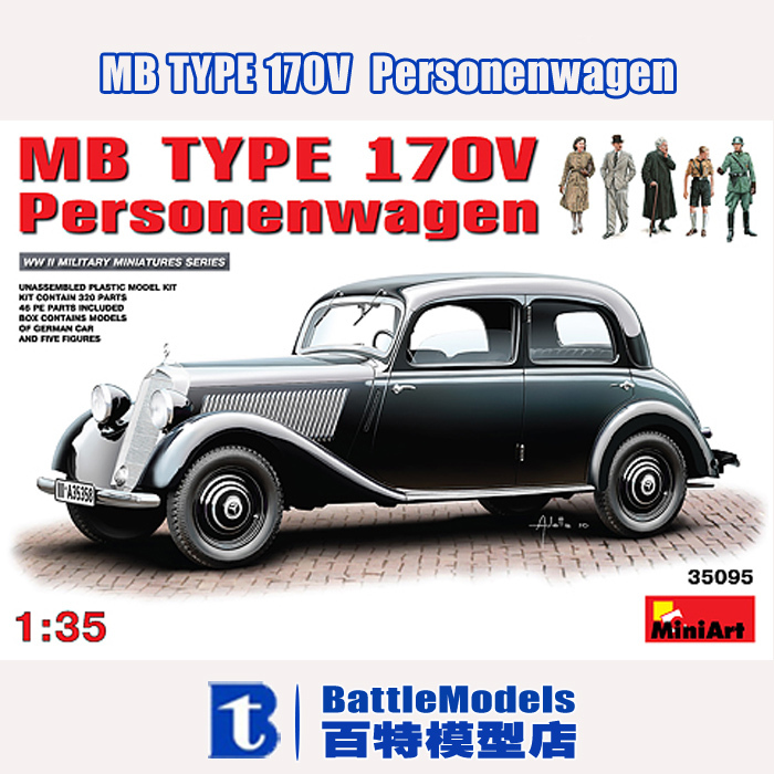 Miniart MODEL 1/35 SCALE military models #35095 MB TYPE 170V Personenwagen plastic model kit(China (Mainland))