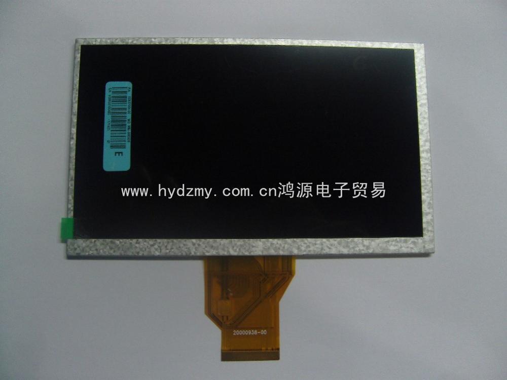 7 inch ultra high brightness AT070TN92 AT070TN92 V.1 V.X Innolux display screen(China (Mainland))