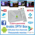 Best Arabic IPTV box free TV 430 Arabic channels box no monthly fee free to watch