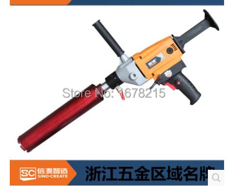 Hand-held water drill 110 mm diamond air conditioning engineering drilling machine of 1350 w power(China (Mainland))