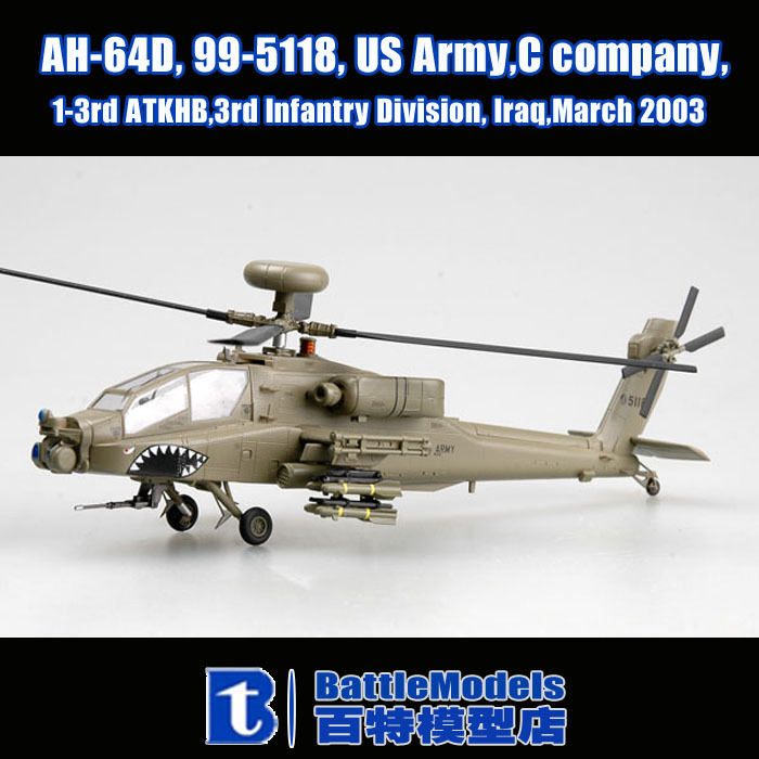 Easy MODEL 1/72 SCALE military models#37031 AH-64D, 99-5118, US Army,C company,1-3rd ATKHB,3rd Infantry Division, Finished model(China (Mainland))