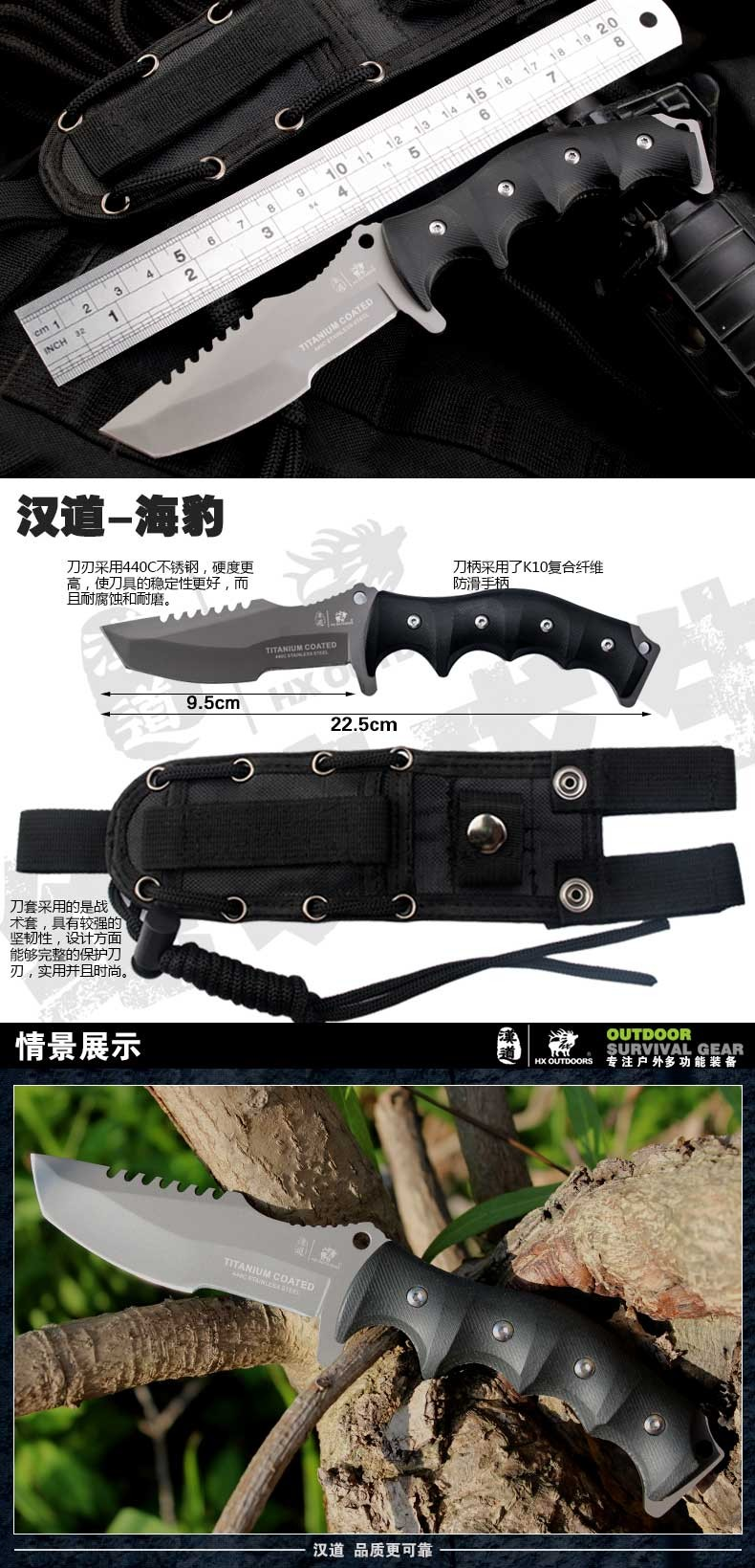 Buy Stainless Steel Karambit Knife Pocket Knife Camping Saber Fixed Blade Tactical Military Hunting Survival Knife Tools  22.5cm cheap