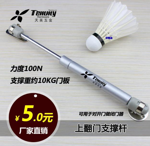 Cheap tatami turn the cabinet door gas spring pressure strut rod hydraulic rod pneumatic rubber head length 25CM(China (Mainland))